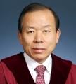 Kim Yi-su es nombrado nuevo jefe del Tribunal Constitucional