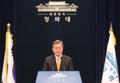 Moon annonce la nomination du chef de la Cour constitutionnelle