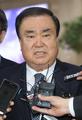 韓国特使が日本から帰国