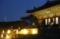Palais de Changgyeong