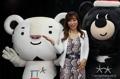 Nouvelle ambassadrice de bonne volonté pour les JO de PyeongChang