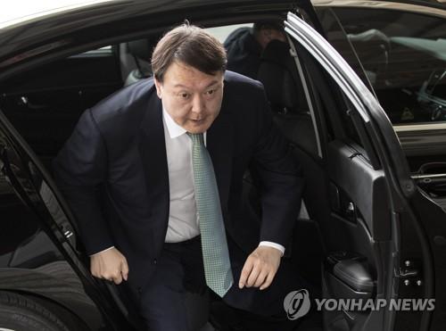 """윤석열 """"검사들 열정과 소신 갖고 일하도록 지원할 것"""""""