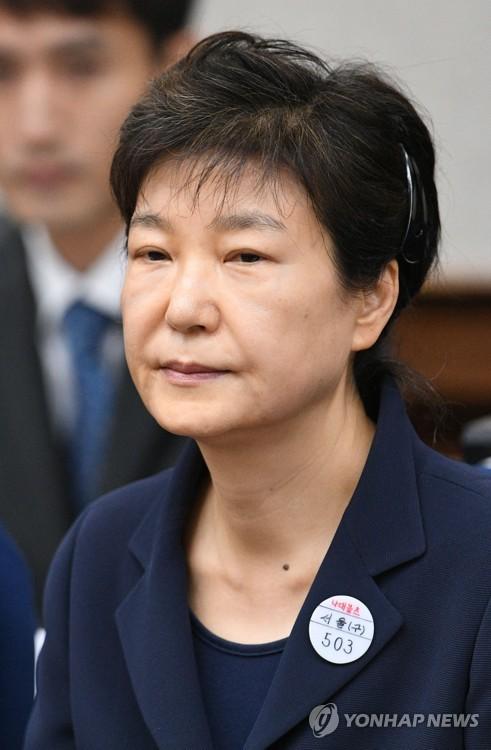 박근혜 수용자 배지의 '나대블츠'?…공범 구분 위한 부호