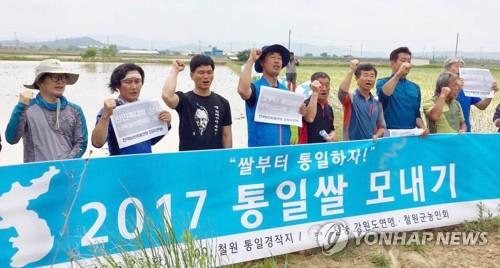 """강원 농민단체 """"남북관계 쌀 교류로 개선·재고도 해결"""""""