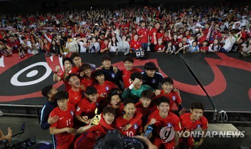 [U20월드컵] 한국, 38년 동안 못 이긴 포르투갈 이번엔 넘는다