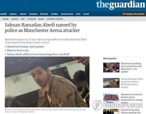 英경찰, 맨체스터 자폭범 테러 네트워크 추적(종합2보)