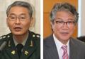 Dos funcionarios de alto rango son nombrados vicejefes de la Oficina de Seguridad Nacional