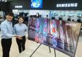 La televisión QLED de Samsung
