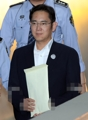 Samsung chief on trial