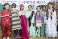 إقامة مهرجان التعليم للمواطنة العالمية