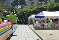 아파트 광장서 초등생 자녀 생일파티 열어준 대학총장