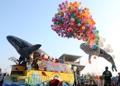 Festival de la baleine d'Ulsan