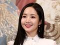 الممثلة الكورية الجنوبية بارك مين يونغ