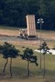 Moon ordena una investigación sobre la llegada 'oculta' del THAAD