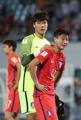 Corea del Sur pierde contra Portugal por 3-1
