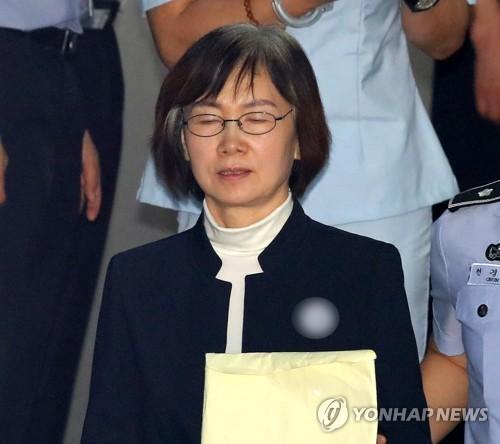 '정유라 특혜' 최경희 전 이대 총장 1심서 징역 2년(속보)