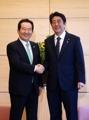 El presidente parlamentario con el primer ministro japonés
