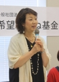 慰安婦問題伝える市民団体 日本で発足