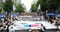 Conmemoración del 30º aniversario del levantamiento democrático