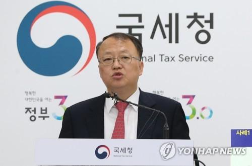 """한승희 국세청장 후보자 """"세무조사, 작년보다 줄일 것"""""""