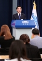 Moon nomina a cinco nuevos ministros
