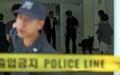 Brigadas de operaciones especiales de la Policía