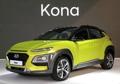 El SUV subcompacto Kona de Hyundai