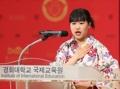 流ちょうな韓国語でスピーチ