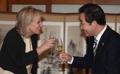 El primer ministro surcoreano y la princesa Astrid