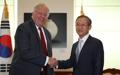 韓米次官 首脳会談を調整