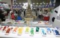 Feria internacional del libro de Seúl