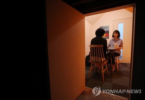 서울시·자치구, 일자리 문제 해결 위해 손잡는다