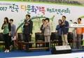 '셔틀콕으로 소통·화합' 고양서 다문화가족배드민턴대회 개막
