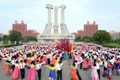 Dance party on anniversary of former N.K. leader