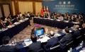 Sommet géologique Corée-Chine-Japon
