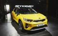 El nuevo SUV 'Stonic' de Kia