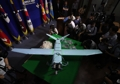 Dron norcoreano