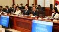 Comité présidentiel pour l'emploi