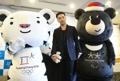 Nouvel ambassadeur de bonne volonté pour les JO de PyeongChang