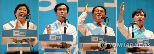 바른정당 당권주자, 보수텃밭 대구서 '한국당 연대' 놓고 격론