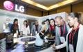 Feria de LG Electronics en la República Dominicana