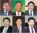 Corporate delegation to Korea-U.S. summit