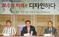 """""""한국 보수, 젊고 매력적 지도자 내세워 쇄신해야"""""""