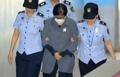 Choi Soon-sil condamnée à 3 ans de prison