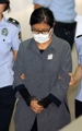 Primera sentencia sobre el escándalo de corrupción de Choi