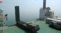 S. Korea test-fires new missile