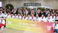 N. Korean taekwondo demonstration team arrives in Seoul