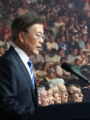 North Korean IOC member in S. Korea
