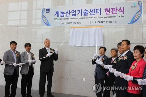 울산 게놈 건강리포트 제공사업 1천700명 신청 인기