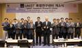 UNIST, 폭염·열대야 원리 밝힐 연구센터 국내 첫 설립